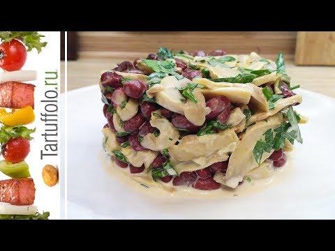Салат с крабовыми палочками (самый быстрый и вкусный рецепт)из YouTube · С высокой четкостью · Длительность: 2 мин57 с  · Просмотры: более 126000 · отправлено: 02.06.2015 · кем отправлено: Семиделка | Вкусные рецепты