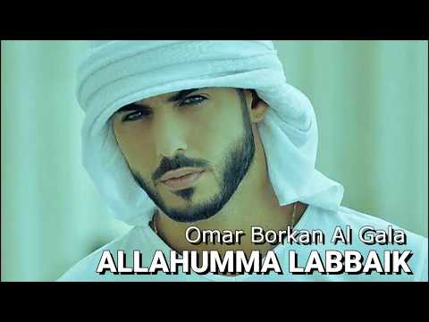 Allahumma Labbaik - Lirik - Sabyan Gambus - Versi Cowok/Male Version