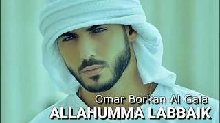 Download Allahumma Labbaik • Album Bismillah • Lirik • Sabyan Gambus • Versi Cowok/Male Version