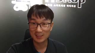 중고 노트북 매입 전문 아이티샵 소개 영상