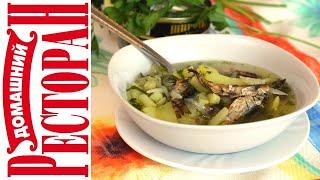Суп со Шпротами.Очень Быстрый!  #Суп. Домашний ресторан®