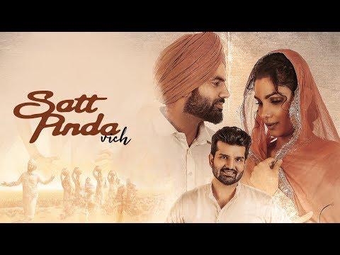 Satt Pinda Vich | Mannat Noor - Gagan Kokri | Monica Gill | Yuvraj Hans | Raghveer Boli