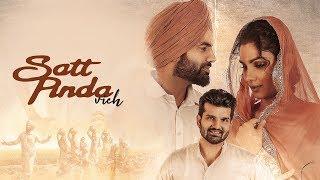Satt Pinda Vich (Yaara Ve) (Mannat Noor) Mp3 Song Download
