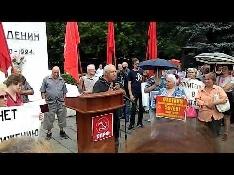 Кузнецк против повышения пенсионного возраста и налогов.