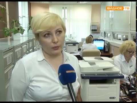 """""""Мои документы"""" - работа паспортного стола"""
