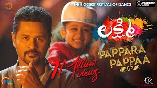 Lakshmi | Pappara Pappaa | Telugu video song | Prabhu Deva | Vijay | Sam CS | Praniti | Official