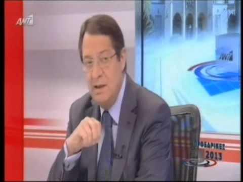 """Εκπομπή """"ΠΡΟΕΔΡΙΚΕΣ 2013""""  ANT1 29/01/2013"""