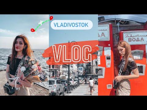 VLOG: ВЛАДИВОСТОК День - 1 // Субин впервые в России