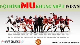 [ Fo3 Korea ] - Đội hình Manchester United khủng nhất FIFA ONLINE 3 VIỆT NAM 2017