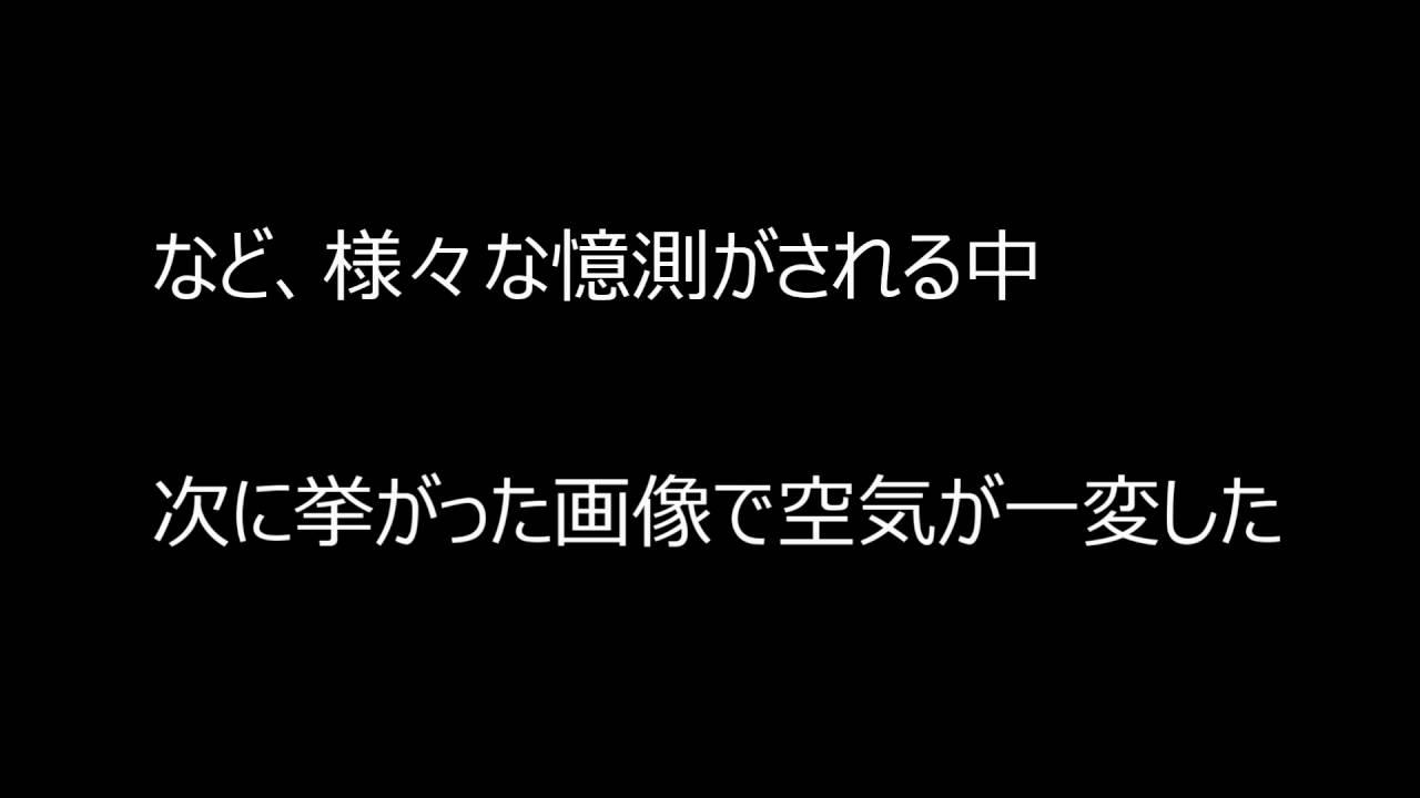 【閲覧注意】南海トラフ地震の前兆!!?高知県でとんでも ...