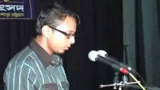 islami chattra sena leader asm kaoser at ctg muslim hall