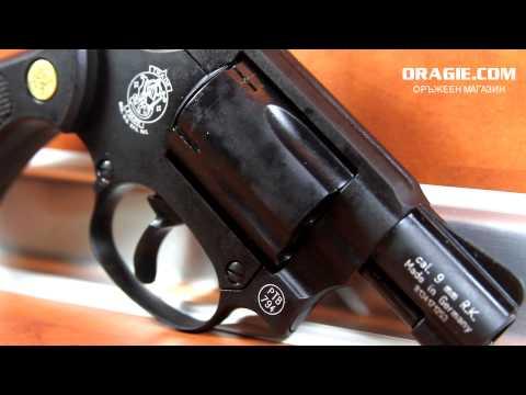 Smith & Wesson Shiefs Special