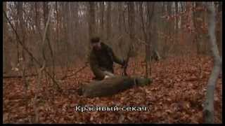 Охота на Кабана 2 серия/Rimec(, 2013-04-15T15:00:14.000Z)