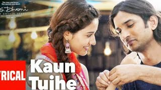 Kaun tujhe || MS.Dhoni || Ringtone By Sad Ringtones