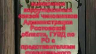 Обманутые дольщики Ростова на Дону Парк Горького.