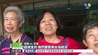 台灣觀光業最近受到陸客銳減影響,加上最近又是旅遊淡季。台東有溫泉飯...