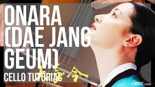 How to play Onara (Dae Jang Geum) by Im Se Hyeon on Cello (Tutorial)