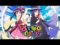 TVアニメ『はてな☆イリュージョン』PV の動画、YouTube動画。