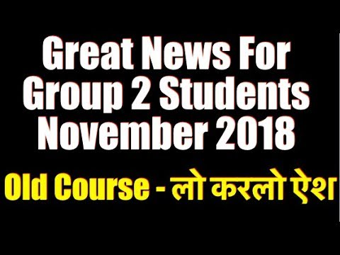 Great News For Group 2 Students November 2018 | Strategic Management OLD Course Revision Videos
