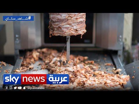 السلطات الأردنية تعلن أسباب تسمم المئات بحادثة الشاورما  - نشر قبل 2 ساعة