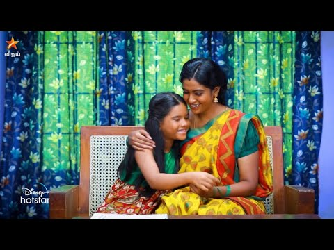 Download Barathi Kannamma | 22nd to 24th July 2021 - Promo