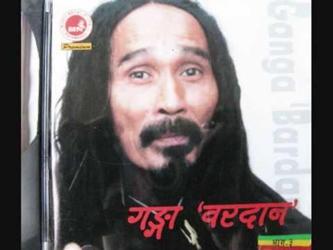 Kaha ma katyo-Ganga Bardan