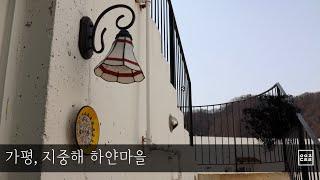 [Journey] Episode2 | 한국의 지중해 하…