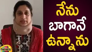 Maganti Rupa About Her Health Condition In Live | TDP Latest News | AP Political News | Mango News