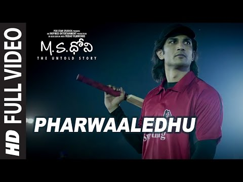 Pharwaaledhu Full Video Song || M.S. Dhoni...