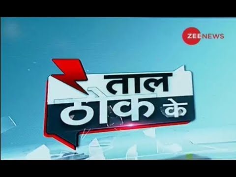 Taal Thok Ke: When will violence end in West Bengal?