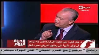 بالفيديو.. جمال الليثي: خفض أسعار الأدوية المرتفعة قرار قادم للحكومة
