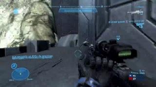 Halo:Reach STREAM prueba