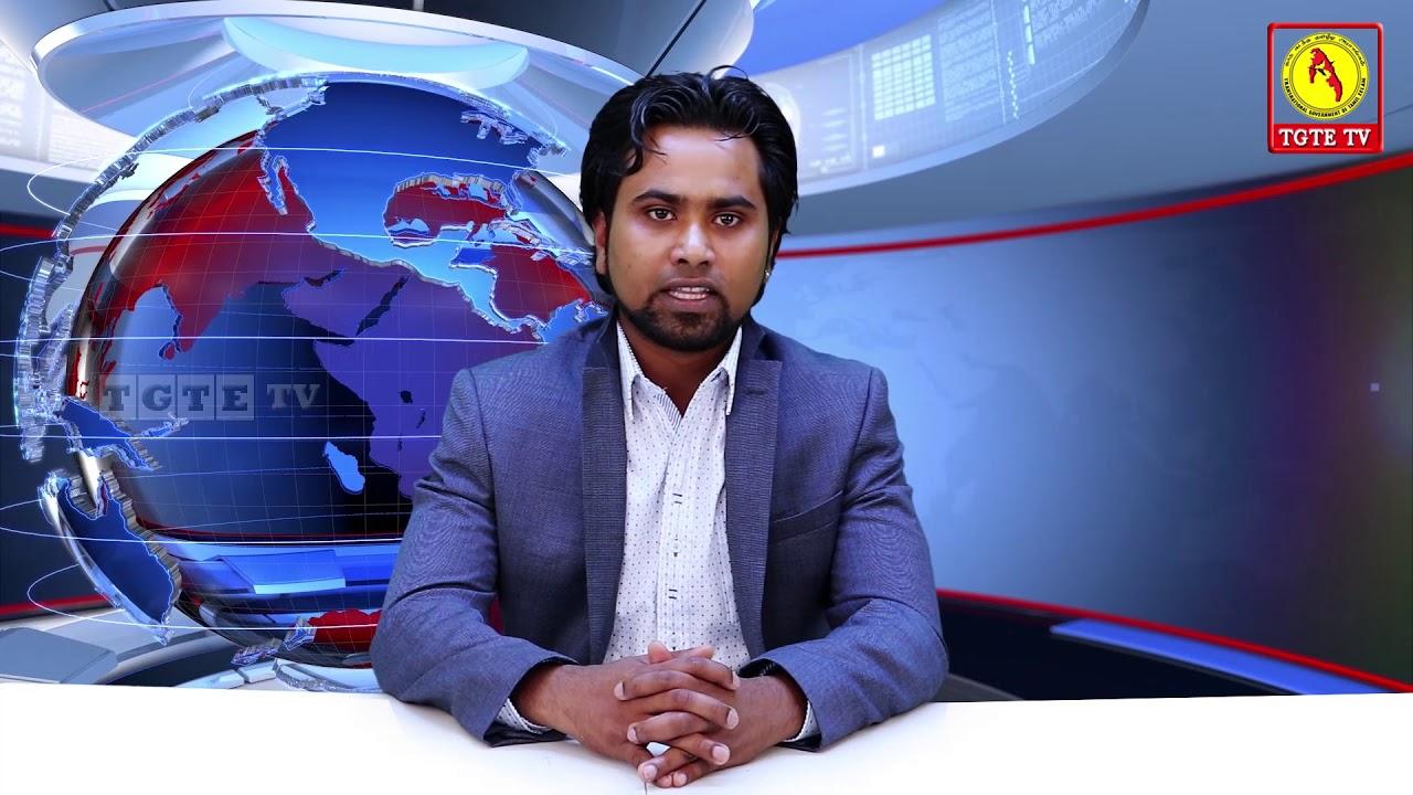 TGTE NEWS 21 | செய்திகள் - 02.09.2019 | நாடுகடந்த தமிழீழ அரசாங்கம்