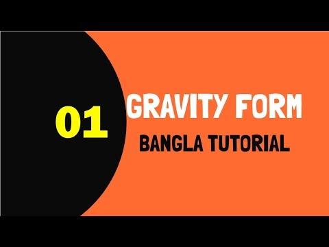 Gravity Form Bangla Tutorial | Gravity Forms Tutorial Bangla Part - 1