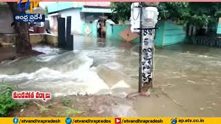 Heavy Rains Lash Kurnool District | Train, Road Traffic Hit as Heavy Rains