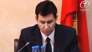 Тулякам рассказали о системе капитального ремонта в Тульской области