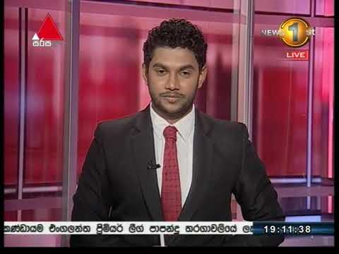 News 1st Sinhala Prime Time, Monday, October 2017, 7PM (16-10-2017)