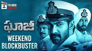 WEEKEND BLOCKBUSTER | Ghazi Telugu Movie | Rana Daggubati | Taapsee | The Ghazi Attack Movie