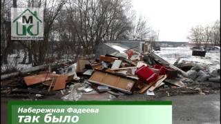 Победа над мусором в Кимрах(11 и 12 марта 2016 года в Кимрах бесплатно вывезли более 300 кубов крупногабаритного мусора Общественная организ..., 2016-03-14T07:05:23.000Z)