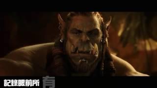 魔獸:崛起【半獸人】主題曲Warcraft周杰倫。(自製)