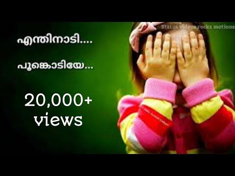 😢 Enthinadi Poonkodiye...  //naadan Pattu/ Motion Whatsapp Status Video