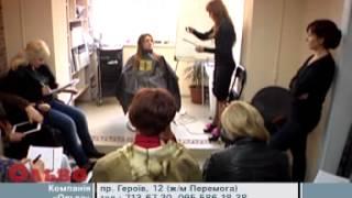 видео проф косметика для салонов красоты