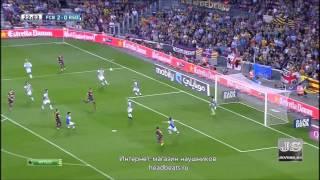 Барселона —  Реал Сосьедад 4:1, Примера 24 сентября 2013