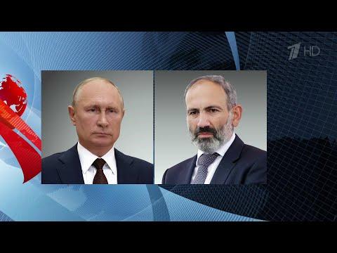 Владимир Путин обсудил с премьером Армении Николом Пашиняном ситуацию вокруг Нагорного Карабаха.