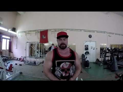 Секс и тренировки .