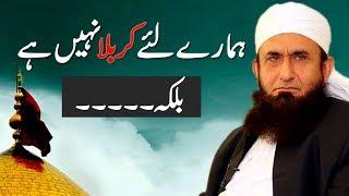 """Karbala Humare Liye Nahi Hai"" Imam Hussain RA ' Maulana Tariq Jameel Latest Bayan 16 September 2018"