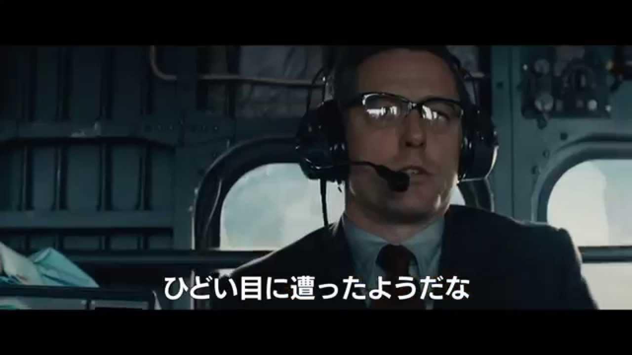 コードネームuncle 続編