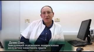 Современное лечение геморроя без боли