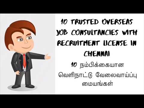 10 Trusted Overseas Job Consultancies In Chennai | #jobsearch |