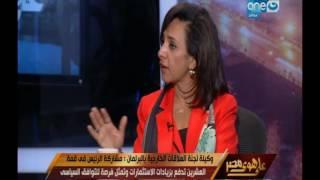 على هوى مصر - حلقة خاصة حول زيارة الرئيس السيسي الى الهند والصين اونعكاستها على الدخل المصري